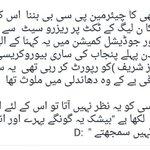 .RT AilaKhan10: , RT Amailazulfiqar: sethi ki statmnt bhool gaiy to again prho #35PunctureAikHaqeeqat #35PunctureA… http://t.co/SpG52N3SiL