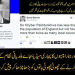 Whole world praising KP govt BT our media and patwaris?. @HniaziISF @RehamKhan1 @ImranKhanPTI @FarhanKVirk http://t.co/5jCgibQDlw