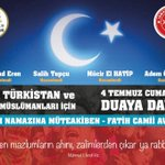 Doğu Türkistan ve Dünya Müslümanları için Duaya Davet 4 Temmuz Cumartesi, Teravih, Fatih Camii http://t.co/mpGcXrf3d7 http://t.co/5Ih4QOcXXX