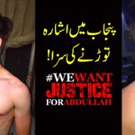 #WeWantJusticeForAbdullah a 19year old brutally beaten by da PPolice betta knwn as da goons of SS! Crime nephew of IK http://t.co/wjmMkMX0GY