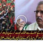 "PTI Socia Media Team trolls @ArifAlvi Alvi for his apology on ""35 Puncture"" http://t.co/8E7DgJOOjd… http://t.co/UirrbbzwSi #SharramNaak"
