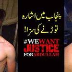 #WeWantJusticeforAbdullah Shame on Showbaaz and his so-called Punjab govt.. http://t.co/LTC67iYCX1