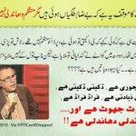 :. RT SarimNoor: #35PunctureAikHaqeeqat http://t.co/gL3MHAEIjG