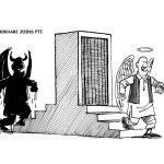 Todays editorial cartoon by @sabirnazar1 #Pakistan #PPP #PTI #SumsamBukhari http://t.co/DB3Mbl7qit