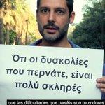 Todos somos Grecia: el vídeo de apoyo desde España que se ha hecho popular en el país heleno http://t.co/JAsiUl5TLy http://t.co/hhuxy5F9w2