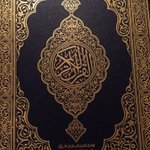 ليكن القرآن رفيق ساعاتك وأوقاتك كل السنة وليس في رمضان فقط. اذا كان خير جليس في الانام كتاب، فإن خير الكتب كلام الله. http://t.co/BWkLCqmTvH