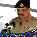COAS to attend Afghan Conference in Moscow http://t.co/LWQLzfqmlJ #Pakistan http://t.co/gq86vfMxJv