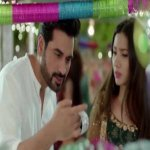 Pakistan film Bin Roye to be released in 8 countries - SAMAA TV http://t.co/znegF2PQCf http://t.co/Tb0G80GgoK