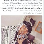 الطفل المرح جداً #محمد_أبو_خضير قام الصهاينة بإرغامه على شرب البنزين ثم أحرقوه حياً بمثل هذا اليوم من رمضان الماضي... http://t.co/CYrIPAFzpl