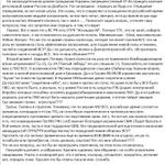@Mor94ok если армия РФ на Донбассе, то ответьте мне почему? Вопросы в картинке @sekka44s @olarhat http://t.co/jUg3Qr0Jjm