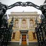 ЦБ отозвал лицензию еще у одного московского банка http://t.co/RGPOGnBhCd http://t.co/mlpddZbkRt