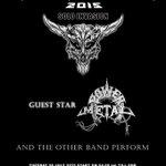 28 Juli 2015 | mulai jam 16.00 | guest star: POWER METAL | Taman Balekambang Solo - @rockrevo2015 http://t.co/9Kc7JTReHd