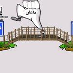 حسبنا والله ونعم الوكيل #استشهاد_رجل_امن_في_الطايف #استشهاد_الرقيب_فهد_المالكي #كاريكاتير_ايمن #السعودية http://t.co/jzYKFaXurU
