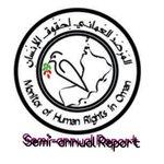 التقرير النصف سنوي عن الحالة الحقوقية في #عمان (يناير - يونيو 2015). http://t.co/C7beoNPanE http://t.co/gCo4tDdM6l