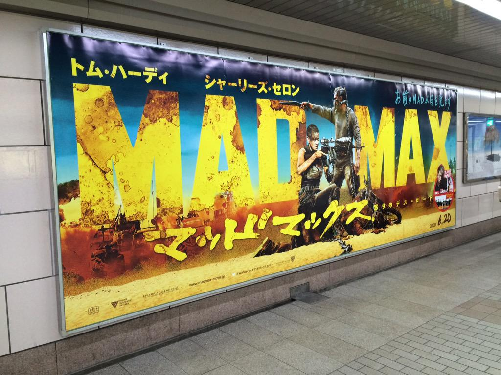 "HA, the official Japanese Mad Max hashtag is #マッドマックスヤバい (""Mad Max, holy shit"") http://t.co/ti2sZxaekt"