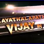 RT @UR_Cinema: #Ilayathalapathy #vijay Title card in #puli @rameshlaus @ihansika @onlyhansika @SKTStudios @Sibi_Sathyaraj