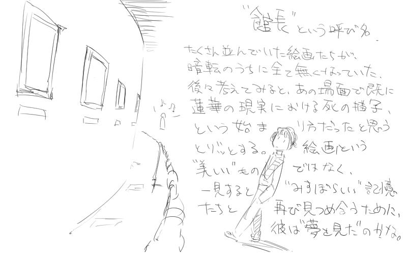 感想2 #星屑企画 http://t.co/In9A0QgVIu
