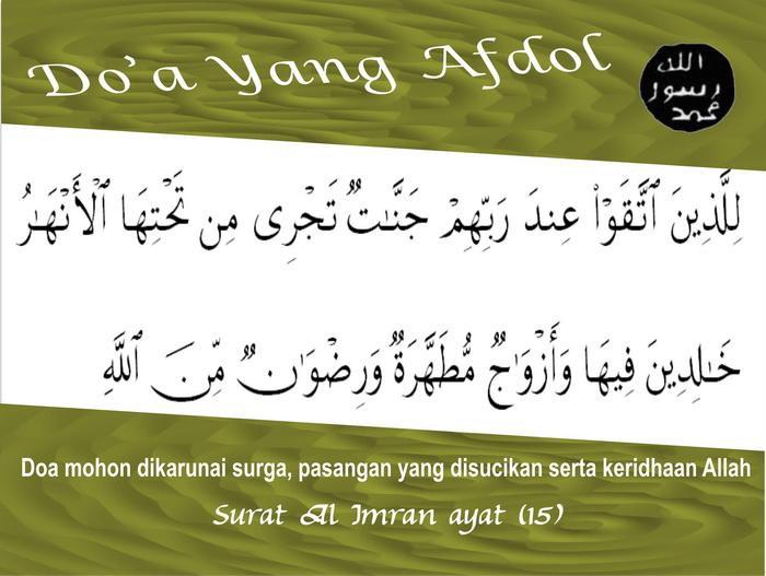 Doa Agar Di Karuniai Surga Dan Pasangan Yang Suci Serta Ridha Allah - AnekaNews.net