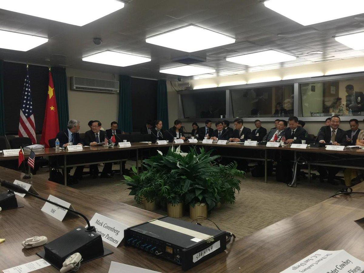 Game time at the 6th U.S. China Innovation Dialogue - Washington DC http://t.co/rGKVdYR7W5