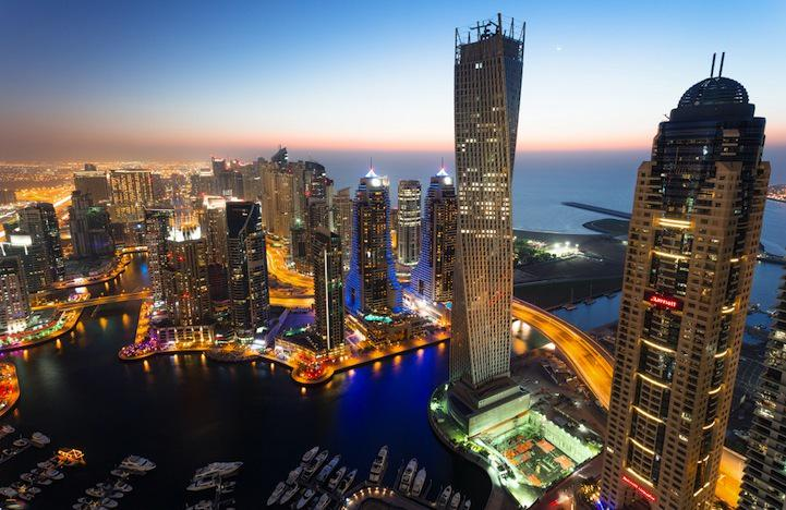 Dubai City Now - AnekaNews.net