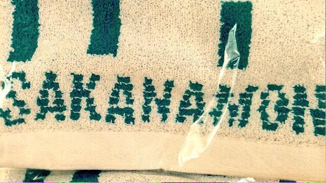 こちら本日いっぱいで締切りますー 【SAKANAMON】 SAKANAMONさんからマフラータオルをいただきましたー。「フォロー&リツイート」で1名様にプレゼント!(6.23 24時〆) http://t.co/Qa4eNLHdFz