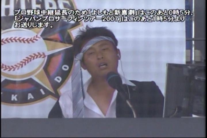 広島阪神戦が九回を終えて4時間50分の超長丁場ですが、ここで日本ハムが以前に6時間ゲームをやった時の解説者の様子を見てみましょう http://t.co/DgOqR7JeWO