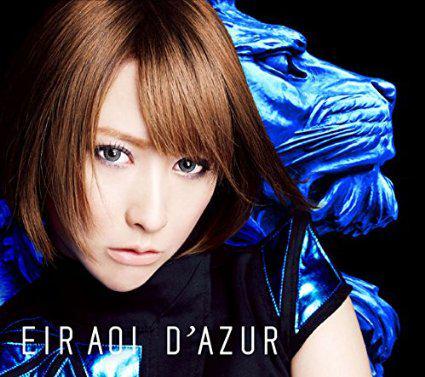 【本日発売】藍井エイルさん(@eir_ruru) 3rdアルバム「D'AZUR」収録、 M5「シンシアの光」を作詞・作曲・編曲致しました。 ゲーム「ソードアート・オンライン-ロスト・ソング-」のOP主題歌となっております。是非にィィ。 http://t.co/YbsF2q5HiK