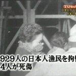 日本人が忘れてはいけないこと。 弱みを見せれば、掌を返す。 それが韓国と言う国である。 困ったときに助けても、こちらが困ったときには襲ってくる。 そのたびに新たな犠牲(者)が生み出される。 #拡散希望 http://t.co/jL3e9TudTe