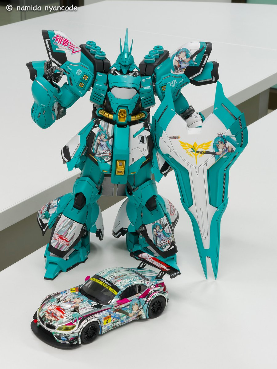 Sasabi custom Hatsune Miku Racing Queen 2013 Ver. http://t.co/vHZkQpZzET
