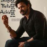 RT @VishnuVo36: Grt qutoe with a grt pic ♥ @sreesanth36 http://t.co/0IV7VrwL4L