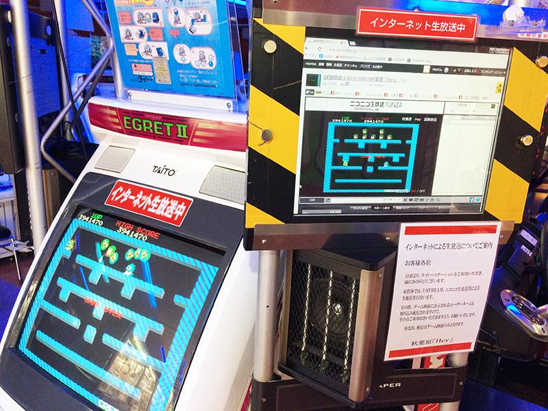秋葉原Heyさんで晒し台ゲームのネット中継のテスト配信が開始!メーカー直営店舗だから自社ゲームを合法的に配信出来る所が強みっすね。 http://t.co/oBiwKXHgK1