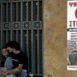 El referéndum le cuesta a la arruinada Grecia 25 millones de euros http://t.co/DsHfosW1dL http://t.co/tPDuI97dFS