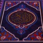 ٣٨ فرداً يشهرون إسلامهم بالسلطنة في مكتب الافتاء بوزارة الأوقاف والشؤون الدينية خلال يونيو الماضي. http://t.co/aKTpZhxQbw