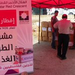 #الهلال_الاحمر_القطري يوزع الطرود الغذائية اللاجئين الفلسطينيين في #لبنان خلال شهر #رمضان #عون_وسند http://t.co/MMSVqHUspY