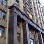 Госдума приняла закон о переносе думских выборов на сентябрь http://t.co/Kzo8bjxwYz http://t.co/llbjib5akX