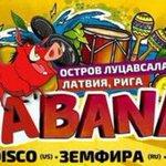 Предложение от рижан, как переименовать фестиваль Kubana. До 6 августа всех кабанов не отловим, пусть будет Kabana. http://t.co/hccsspd7Uo