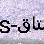 سلطنة عمان: بسبب خلافات عائليه إنتحار مواطنة 20عام من ولاية صحار منطقة العوينات بعدما حملت سلاح ناري http://t.co/V5UY96U1Mv