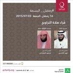 قراء صلاة التراويح #قطر_الخيرية #رمضان_البسمة http://t.co/bLu9Om1I5E