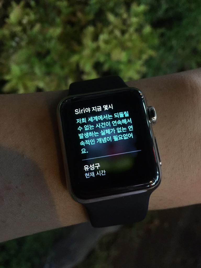 애플와치, 이게 뭔 소리야?? http://t.co/wysn3ycGYw