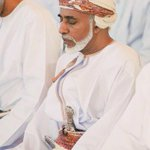 اللهمّ في الجمعةِ الثالثة من #رمضان اشف #جلالة_السلطان شفاءً لا يغادر سقما ، واحفظه ، وألبسهُ لباس الصحة والعافية http://t.co/U6SvDTafv6