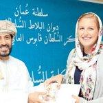 أخبار عمان/ اختتام الدورة الـ14 للدارسين بكلية السلطان قابوس لتعليم اللغة العربية للناطقين بغيرها. http://t.co/eP4NUuMupo