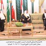 وزراء داخلية الخليج يؤكدين على ضرورة وضع آلية مشتركة بشأن المتورطين في قضايا إرهابية. http://t.co/ZkE8q9Y3RR http://t.co/atq0eIAgLr