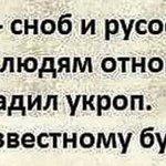 #Украина Да, мы такие! http://t.co/ii5SPZZuSw