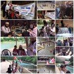 فريق عمان أمانة يقيم رحلة ترفيهية خاصة للأيتام السوريين، في إطار الدعم النفسي لأطفال اللاجئين السوريين في لبنان. http://t.co/9zFn5wZEp0