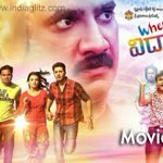 #WhereIsVidyaBalan Movie Review  read @ http://t.co/XOqfQIOF1M http://t.co/x8z8ZQFp8V