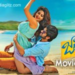 #Jadoogadu Movie Review ---> http://t.co/3RKLSqJDTs http://t.co/HAI5Ig0Y8t
