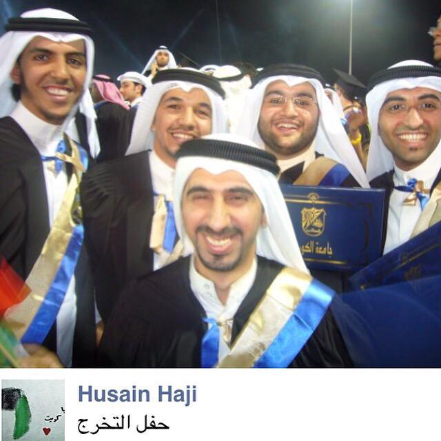 الصديق علي الناصر..  نلنا الشهادة الجامعية معاً..  لكنه نال الشهادة الحقيقية اليوم ❤️  #تفجير_مسجد_الامام_الصادق http://t.co/fa9guf9Pxb