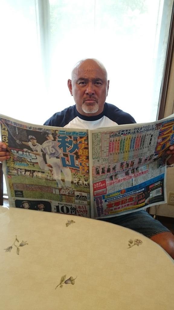 昨日に引き続き、今日の朝刊の日刊スポーツに、浦和 武藤と俺の記事が出ていた!今度、サッカー観戦に行ってみよう!! http://t.co/BRqSZSOARJ