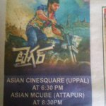 Hey guys catch @23_rahulr & me at  AsianCinemas UPPAL 6.30pm & AsianCinemas Attapur 8.30pm :) excited to meet u guys http://t.co/aoapZCRM1d