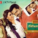 RT @KTVTAMIL: Don't miss #Biriyani movie starred #Karthi @ihansika @Premgiamaren #Ramki BGM @thisisysr today at 7pm on @KTVTAMIL